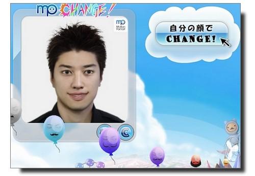 Mp-change