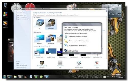 6 Magnifiques Themes pour Windows 7-Trans-7-Crusader1080