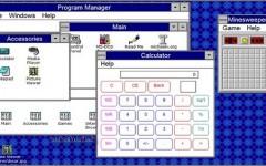 Simulateur Windows 3.11 dans navigateur internet