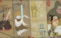 Star Wars Samurai - 10 Illustrations - Estampes Japonaises
