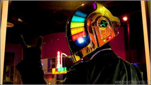 Casque Daft Punk - Guy-Manuel Helmet - Musique - Electro