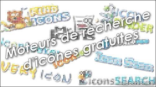 Moteur recherche icones gratuites